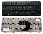 354  Keyboard for HP 697530-251
