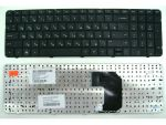354  Keyboard for HP G7-1000 series